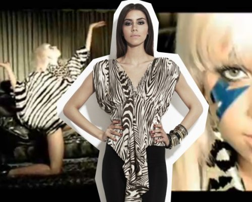 Duke & Duchess 'Macy' Tiger Top Lady Gaga